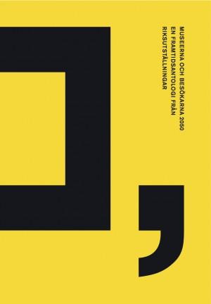 Antologi 2015, framsida